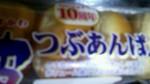 2012_05_25_22_24_35.jpg