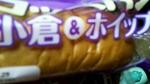 2012_05_27_19_19_36.jpg