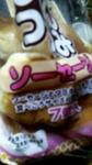 2012_06_30_20_54_54.jpg